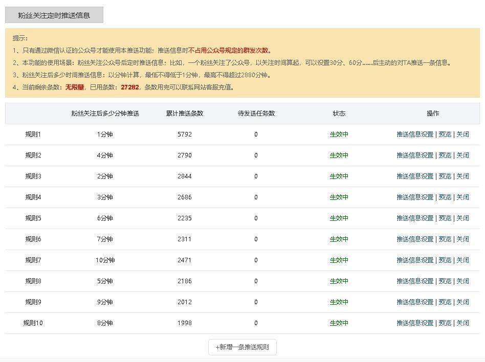 attachments-2019-09-XlnQBYlQ5d6f540c404a8.jpg